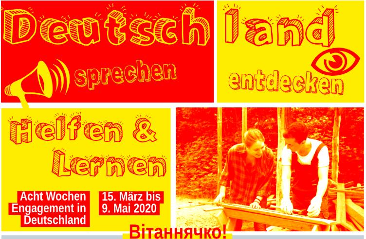 Deutsch.land - sprechen und entdecken
